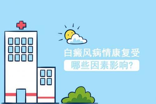 云南白斑医院赞毛春光:生活中有哪些不良习惯会引发白癜风